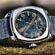 Gruppo Gamma Venturo Field Watch II BLUE